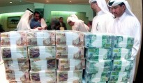 qatar-plans-to-issue-riyal-govt-bonds-in-2013-imf-img-313669